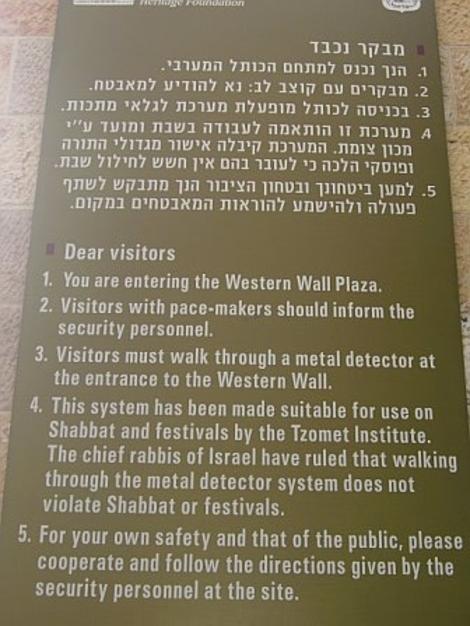 Israel_wall_2