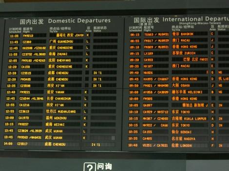 Travelboard