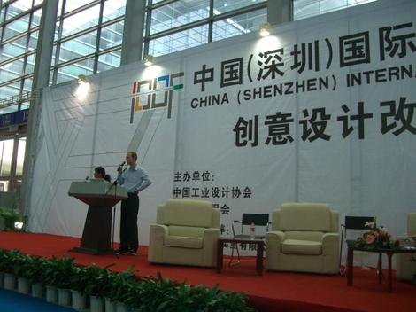 Dc_china_005