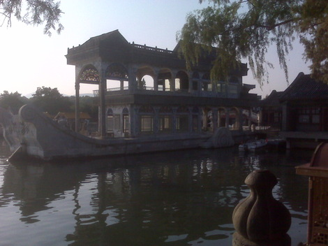 Marble_boat